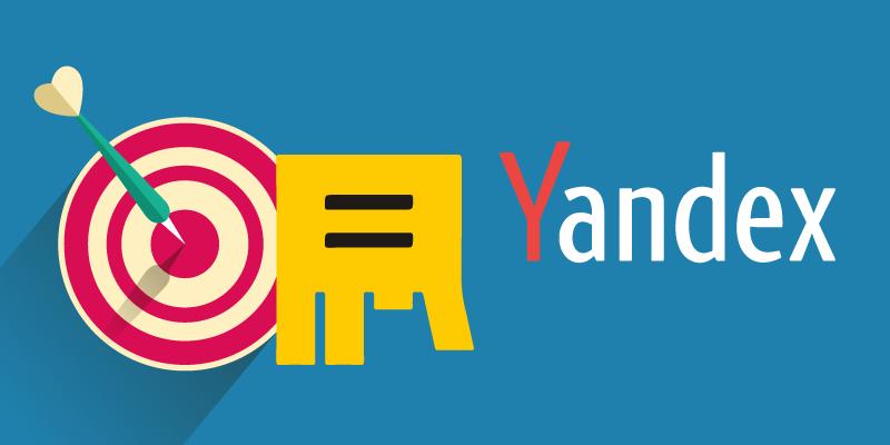 Создавать и редактировать объявление в «Яндекс.Директе» теперь проще
