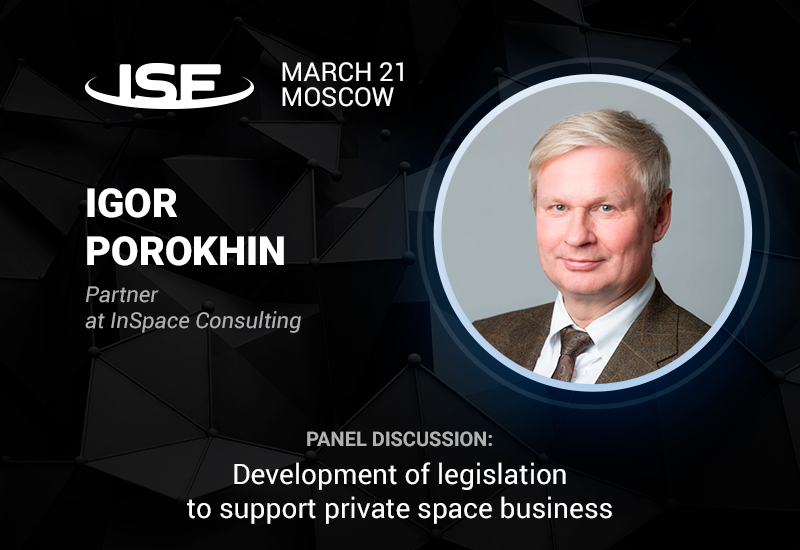 Space legislation: lawyer Igor Porokhin – participant of panel discussion at InSpace Forum 2018