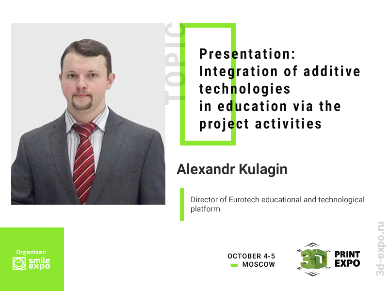 Speaker Aleksandr Kulagin about Integration of Additive Technologies in Education