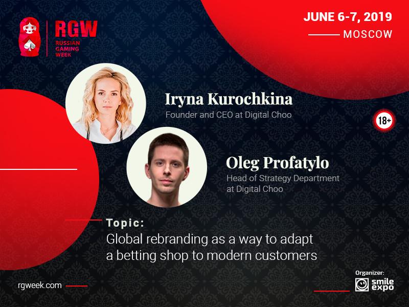 Speakers of RGW 2019 – Representatives of Digital Choo Marketing Agency Iryna Kurochkina and Oleg Profatylo