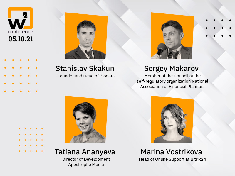 Speakers of w2 Conference Moscow. Who Are They and What Will They Talk About?