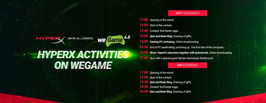 Sponsor of WEGAME 4.0 e-sports tournament – gaming brand HyperX