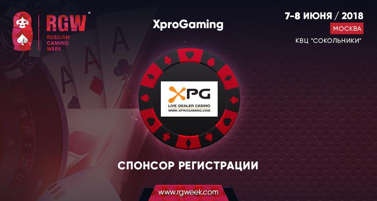 Спонсор регистрации RGW Moscow – провайдер ПО для гемблинга XproGaming