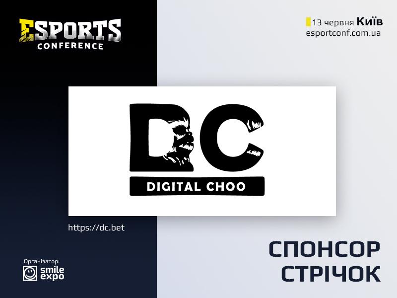 Спонсором стрічок eSPORTconf Ukraine 2019 стане міжнародна маркетингова агенція Digital Choo
