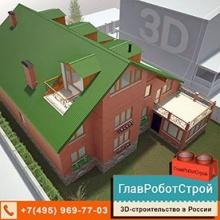 Стартап «ГлавРоботСтрой» представляет амбициозный проект «3D-дом» на выставке 3D Print Expo