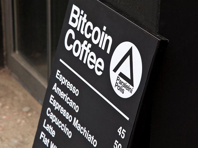 Где можно потратить криптовалюту прогноз криптовалюты litecoin