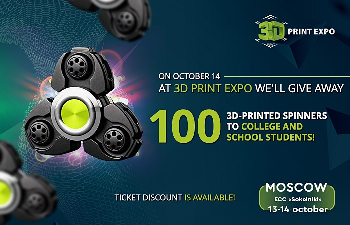 Still studying? Get tickets to 3D Print Expo 2017 at a discount!