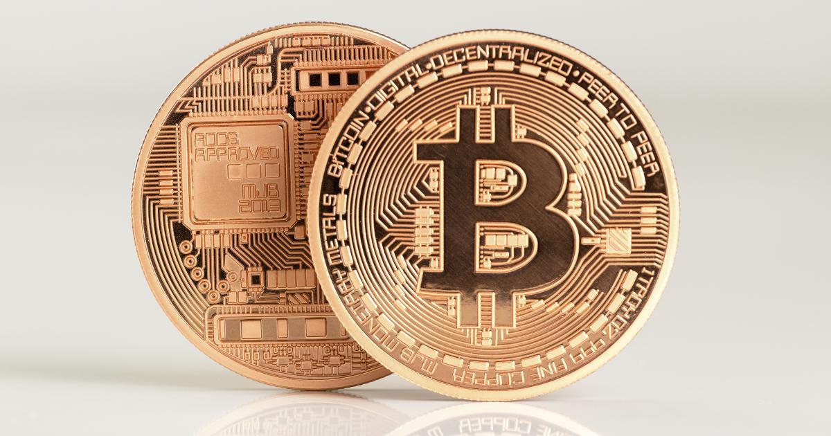 Стоимость контрактов на биткоин вырастет на треть – Forex Club