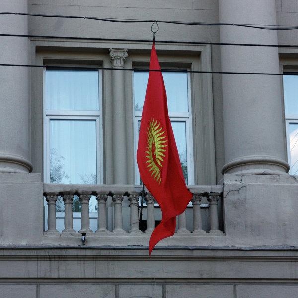 Строительство игорной зоны в Киргизии под вопросом