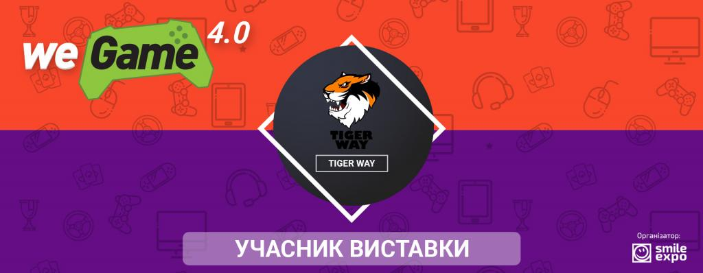 Студія Tiger Way: «Нагорода WEGAME AWARDS стала для нас неабиякою мотивацією»