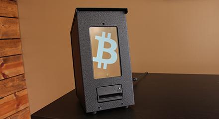 Свой биткоин-банкомат за 875 долларов. BitTeller поступил в продажу