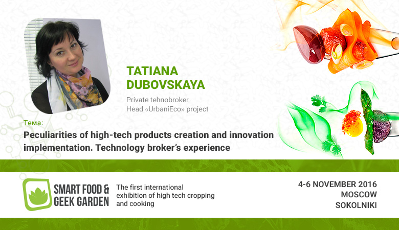Technology broker will share experience in city farming implementation