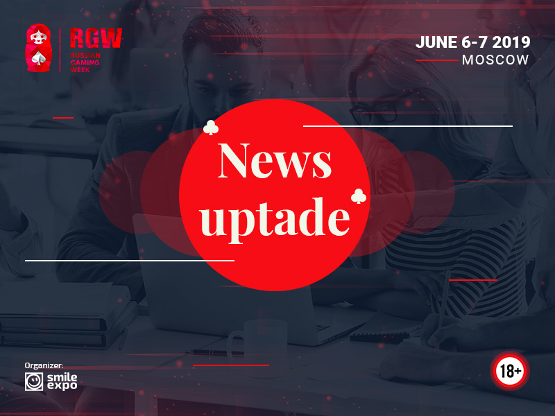 The first instant lottery in Belarus and amendments to the gambling legislation in the Republic of Buryatia. News digest of the last week