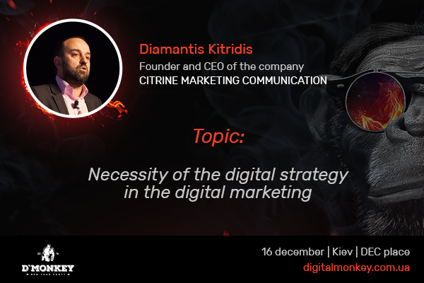 The headliner of Digital Monkey – speaker of the European conferences, Diamantis Kitridis