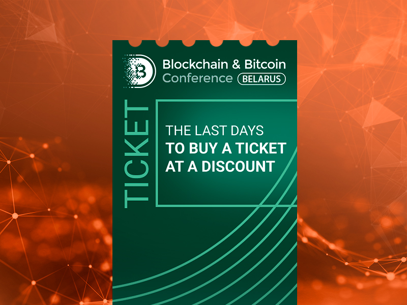 The last opportunity for early bird tickets: don't miss a chance to grasp a 25% discount