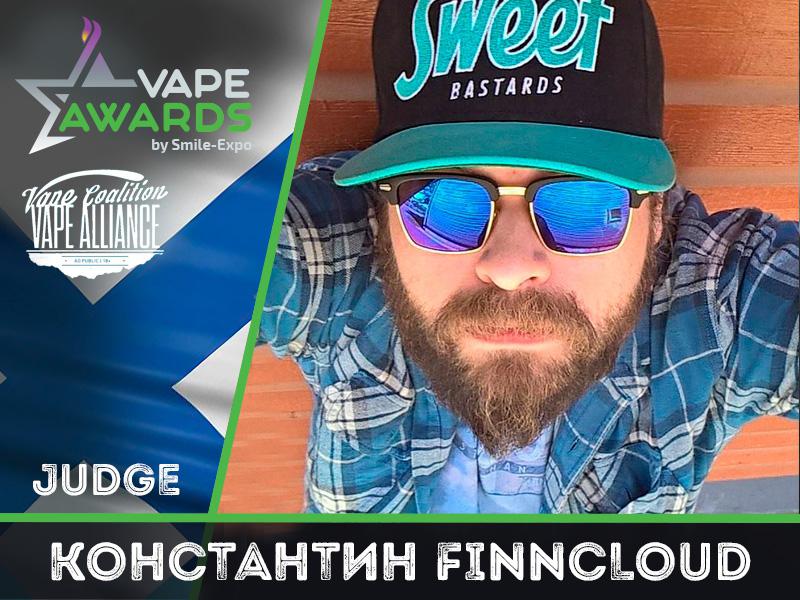 The sixth MC of Vape Awards at VAPEXPO Moscow 2017: Konstantin FINNCLOUD