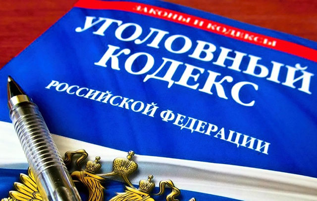 The State Duma is changing the Criminal Code to strengthen control over illegal gambling