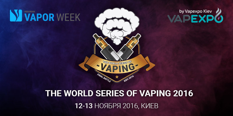 The World Series Of Vaping 2016
