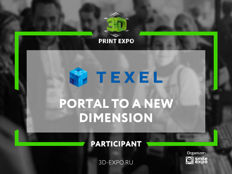 Three-dimensional human model in 30 seconds: 3D Print Expo art gallery to show giant 3D scanner