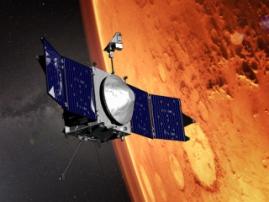 1000 days in Mars orbit. Scientific discoveries of MAVEN satellite