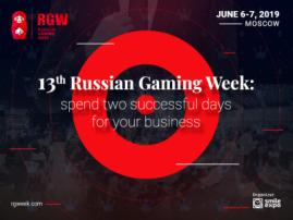 13th Russian Gaming Week: spend two successful days for your business