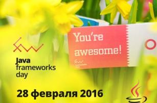 February 28 #fwdays invites everyone to Java Frameworks Day 2016