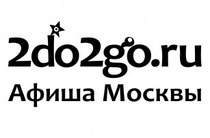 2do2go – одна из самых удобных интернет-афиш Москвы теперь партнер саммита Connected Car