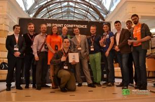 3D Print Conference. St. Petersburg: как это было