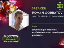 3D Print Expo: Roman Gorbatov will provide case studies of using 3D printing in healthcare