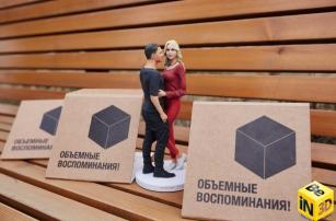 3D-селфи на конференции 3D Print. St. Petersburg