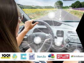 7-9 квітня 2017 року в Kyiv Smart City Hub відбудеться Automotive Hackathon