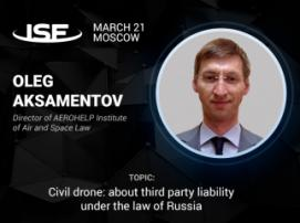 AEROHELP Executive Officer Will Discuss Civilian Drones in Russia at InSpaceForum 2018