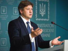 Александр Данилюк: использовать криптовалюты в Украине никто не запрещал