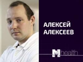 Алексей Алексеев расскажет о практическом применении цифровых методов диагностики на M-Health Congress 2017