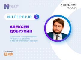 Алексей Добрусин, «Гедокорп»: «В медицине РФ нет понимания выгод, которые даст AI»