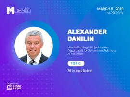 Alexander Danilin from Microsoft will present use cases of AI in healthcare
