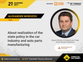 Alexander Morozov, Deputy Minister of Industry and Trade, to discuss car industry growth