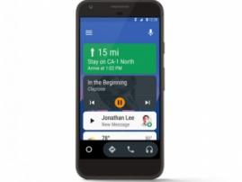 Android Auto вышла в виде приложения для смартфона