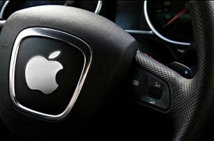 Apple-мобиль будет выпущен через 4 года