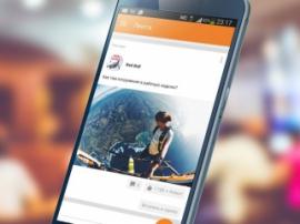 AR-технологией будут использоваться в сети Одноклассники