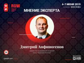 Авиасообщение с ОАЭ увеличит количество иностранцев в игорной зоне «Красная Поляна»