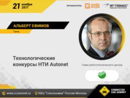 Автопилот автомобиля в условиях российской зимы