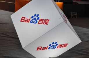 Baidu launches CarLife, fueling China's connected car market