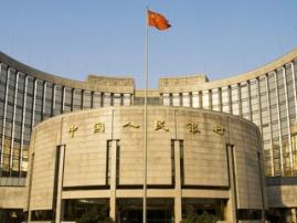 Банки КНР тестируют национальную цифровую валюту