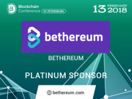 Bethereum – Platinum Sponsor of Blockchain Conference St. Petersburg