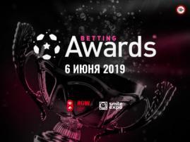 Betting Awards 2019: церемония награждения в азартной сфере