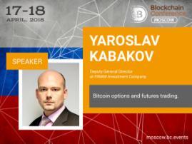 Bitcoin options and futures trading: Presentation by Deputy General Director at FINAM Yaroslav Kabakov
