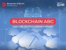 BLOCKCHAIN ABC