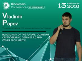 Blockchain changes and consequences in presentation by Vladimir Popov, author of ICO and cryptocurrency book