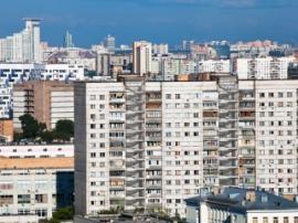 Blockchain-based secondary housing market. Rosreestr initiative